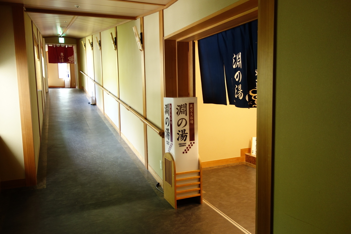 f:id:UrushiUshiru:20200630183637j:plain