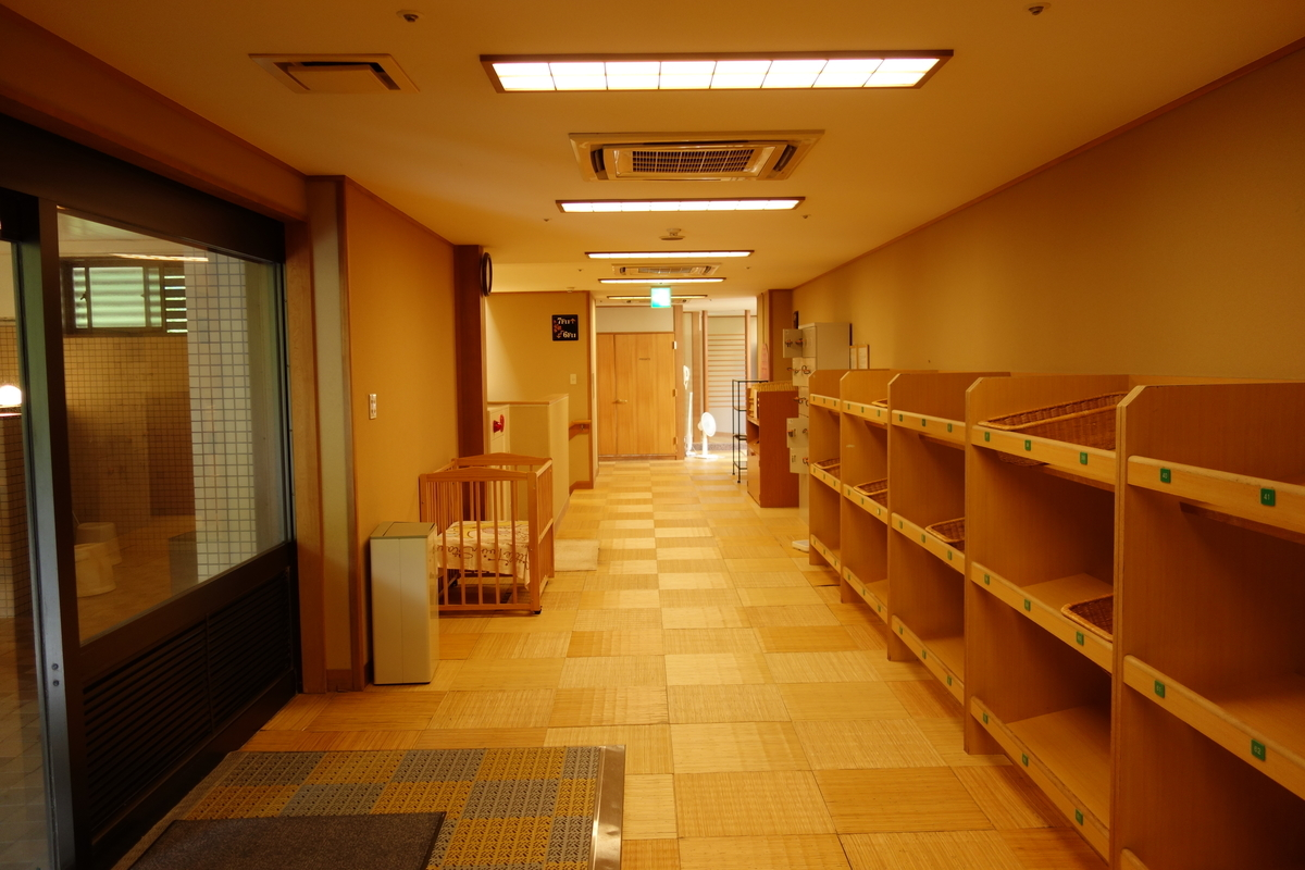 f:id:UrushiUshiru:20200630184119j:plain