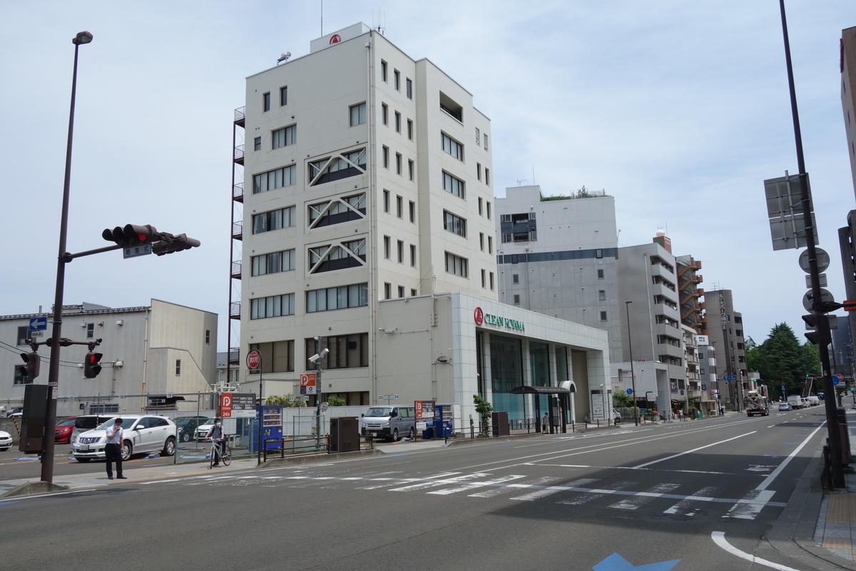 f:id:UrushiUshiru:20200701021742j:plain