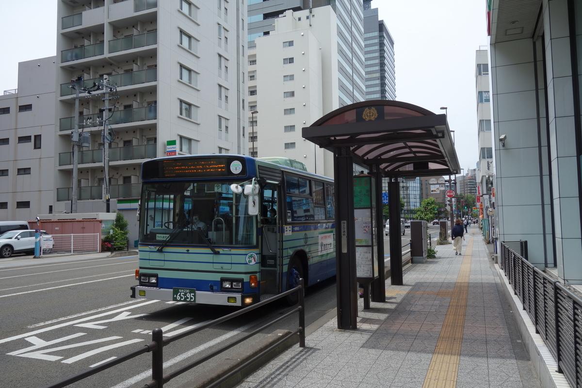 f:id:UrushiUshiru:20200701021758j:plain