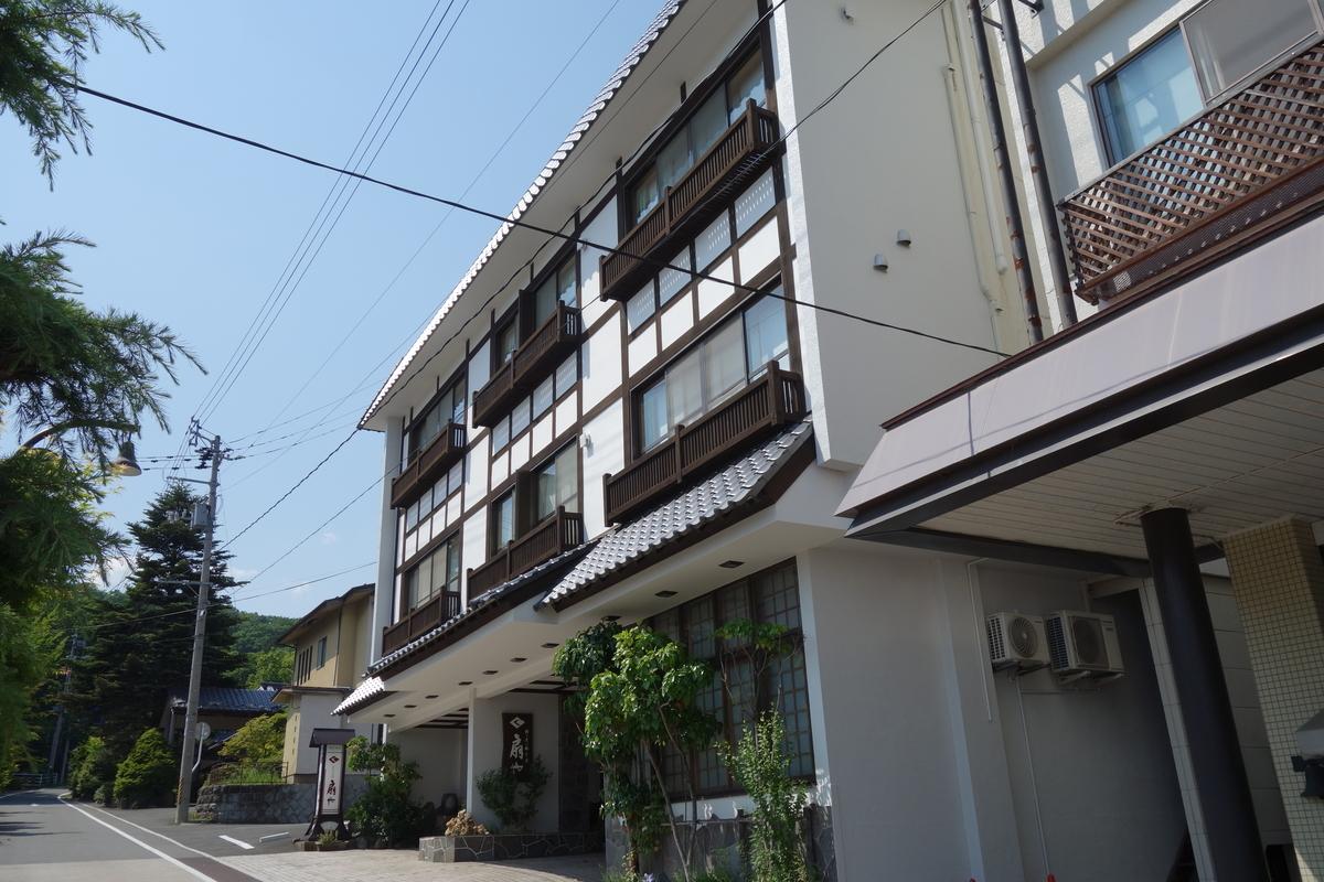 f:id:UrushiUshiru:20200702174747j:plain