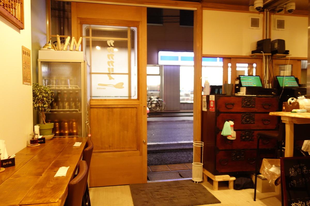 f:id:UrushiUshiru:20200710145707j:plain