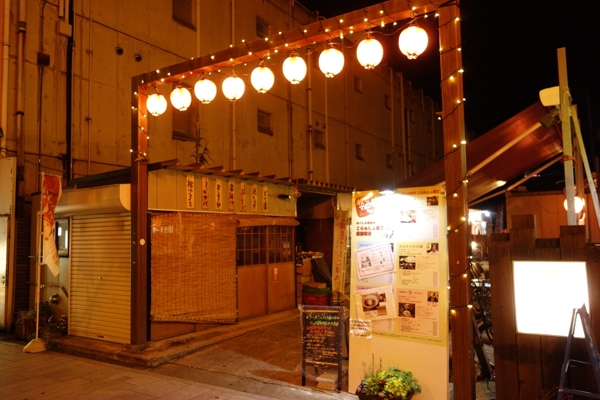 f:id:UrushiUshiru:20200710150617j:plain