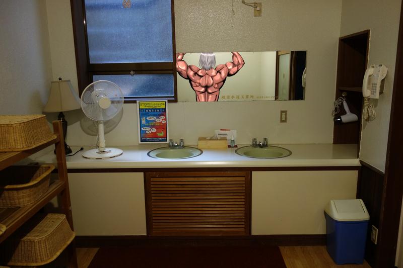 f:id:UrushiUshiru:20200716175332j:plain