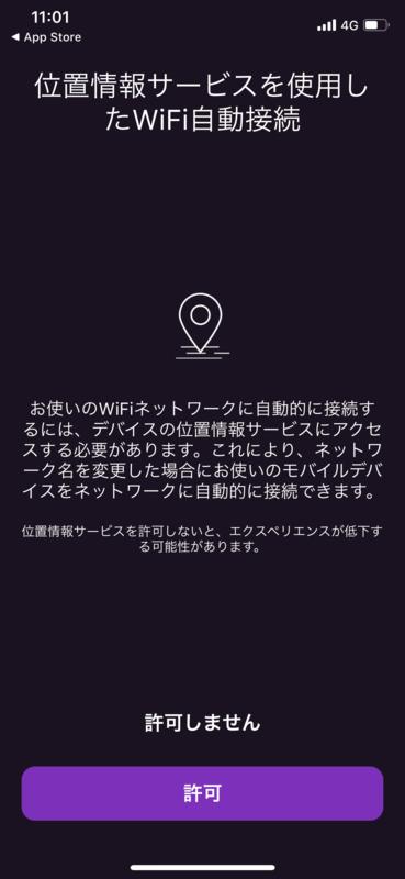 f:id:UrushiUshiru:20200717001552p:plain
