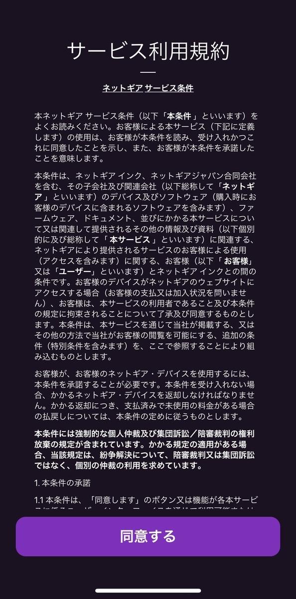 f:id:UrushiUshiru:20200717003527j:plain