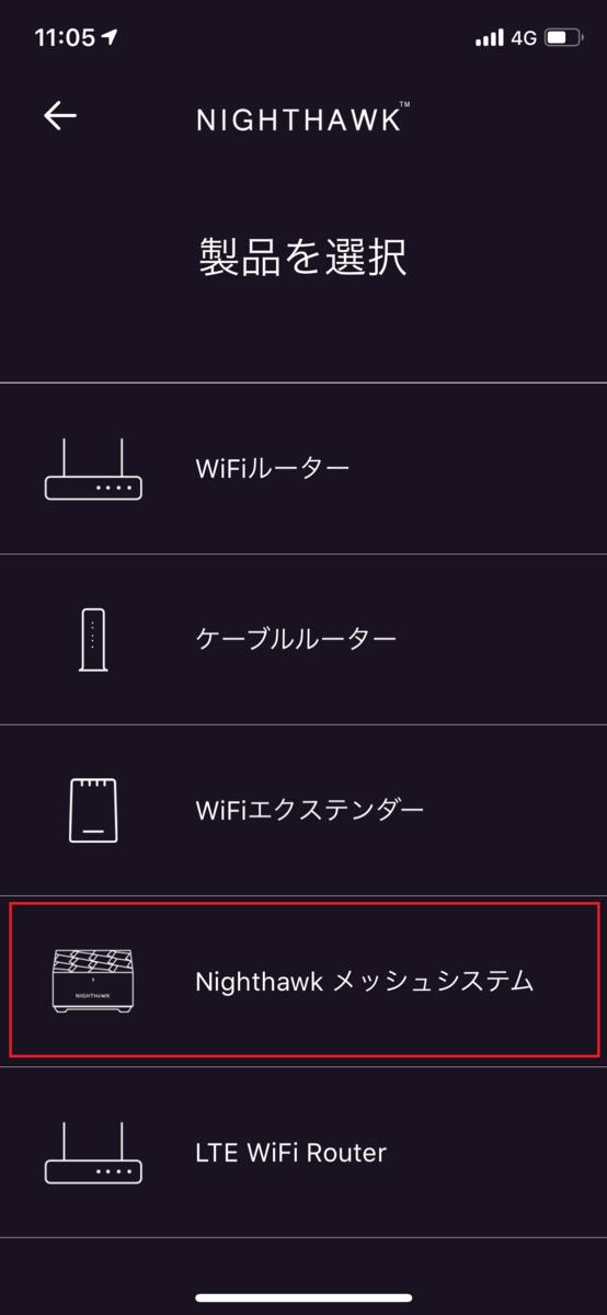 f:id:UrushiUshiru:20200717003926p:plain
