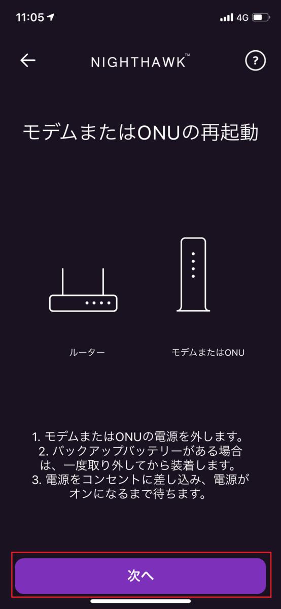f:id:UrushiUshiru:20200717004156p:plain
