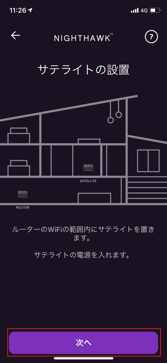 f:id:UrushiUshiru:20200717010325p:plain
