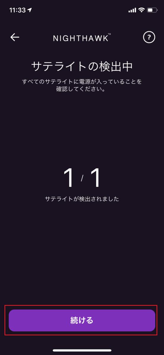 f:id:UrushiUshiru:20200717010502p:plain