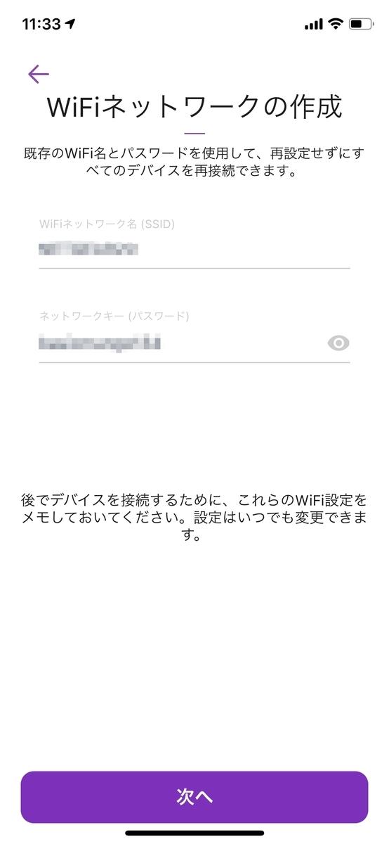 f:id:UrushiUshiru:20200717010629j:plain