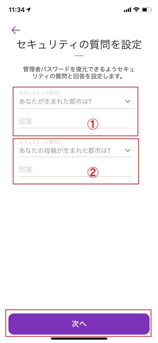 f:id:UrushiUshiru:20200717011050p:plain