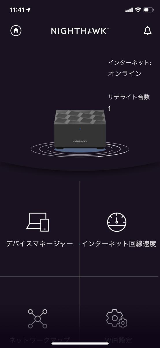 f:id:UrushiUshiru:20200717012126p:plain