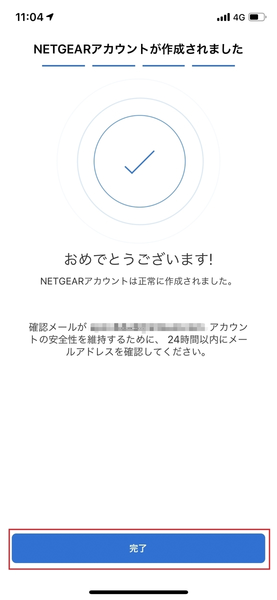 f:id:UrushiUshiru:20200717013323j:plain