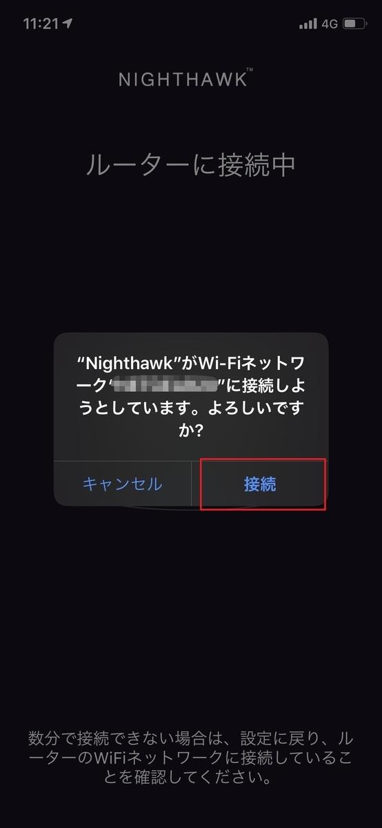 f:id:UrushiUshiru:20200717234442j:plain