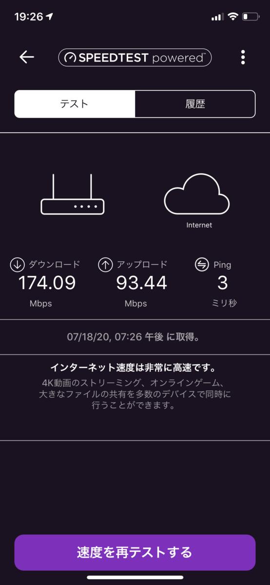 f:id:UrushiUshiru:20200718193320p:plain
