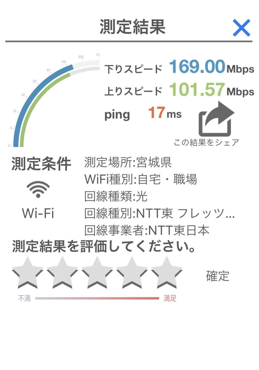 f:id:UrushiUshiru:20200719141224j:plain