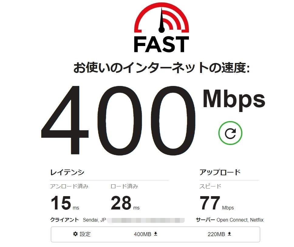 f:id:UrushiUshiru:20200719150804j:plain