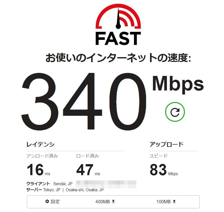 f:id:UrushiUshiru:20200719150812j:plain