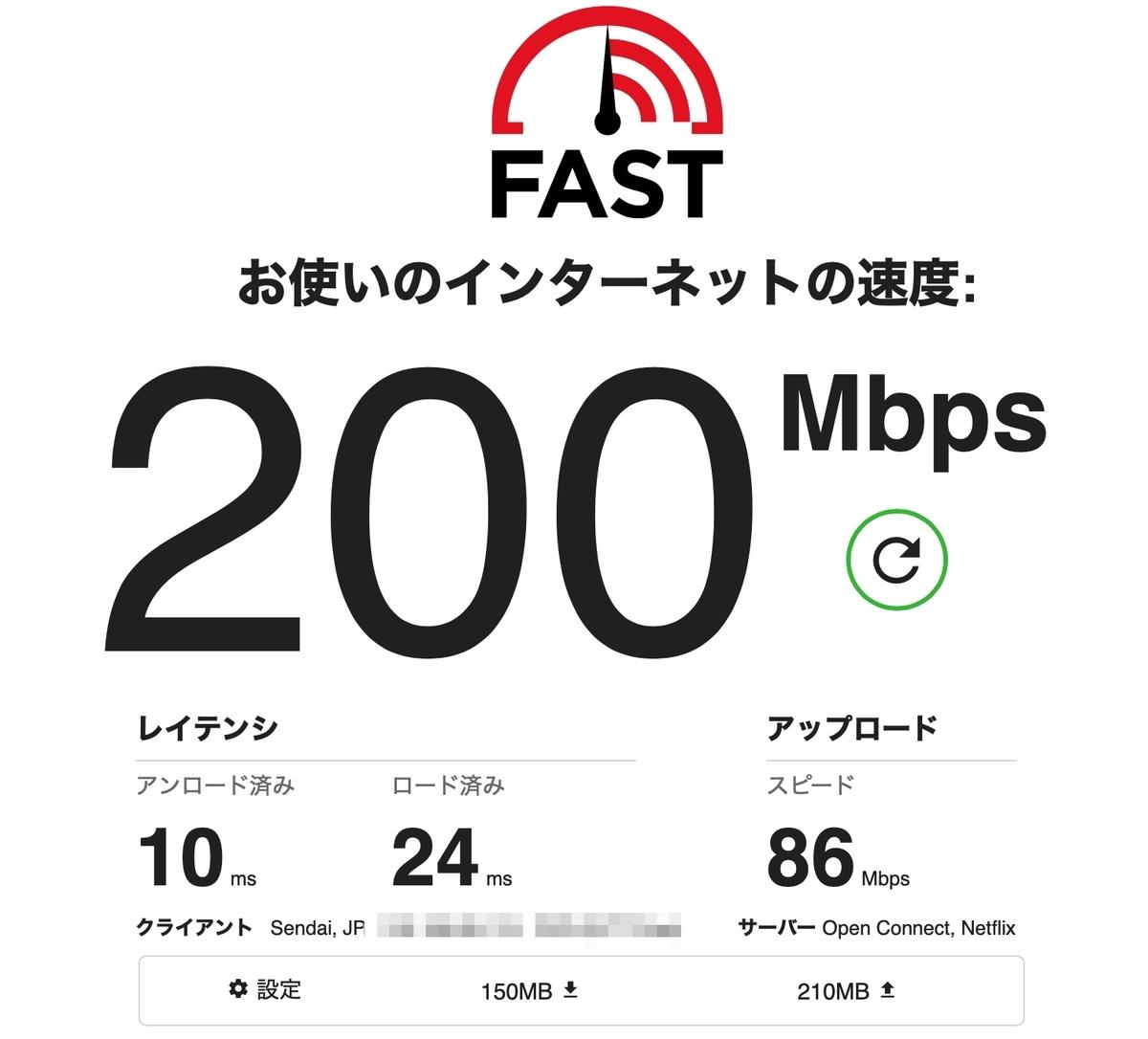 f:id:UrushiUshiru:20200719152951j:plain