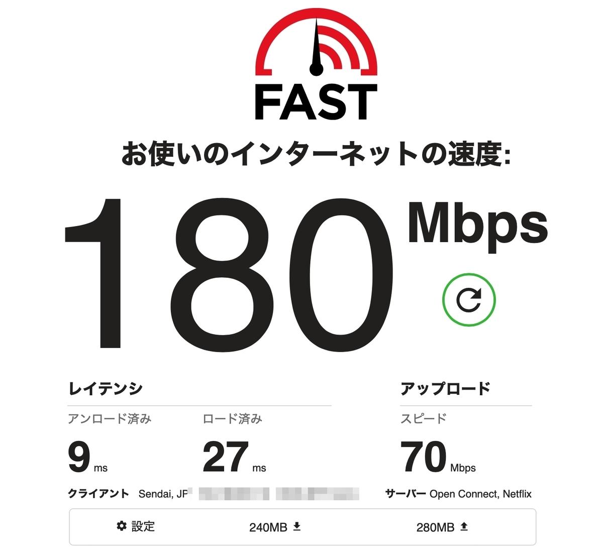f:id:UrushiUshiru:20200719152959j:plain