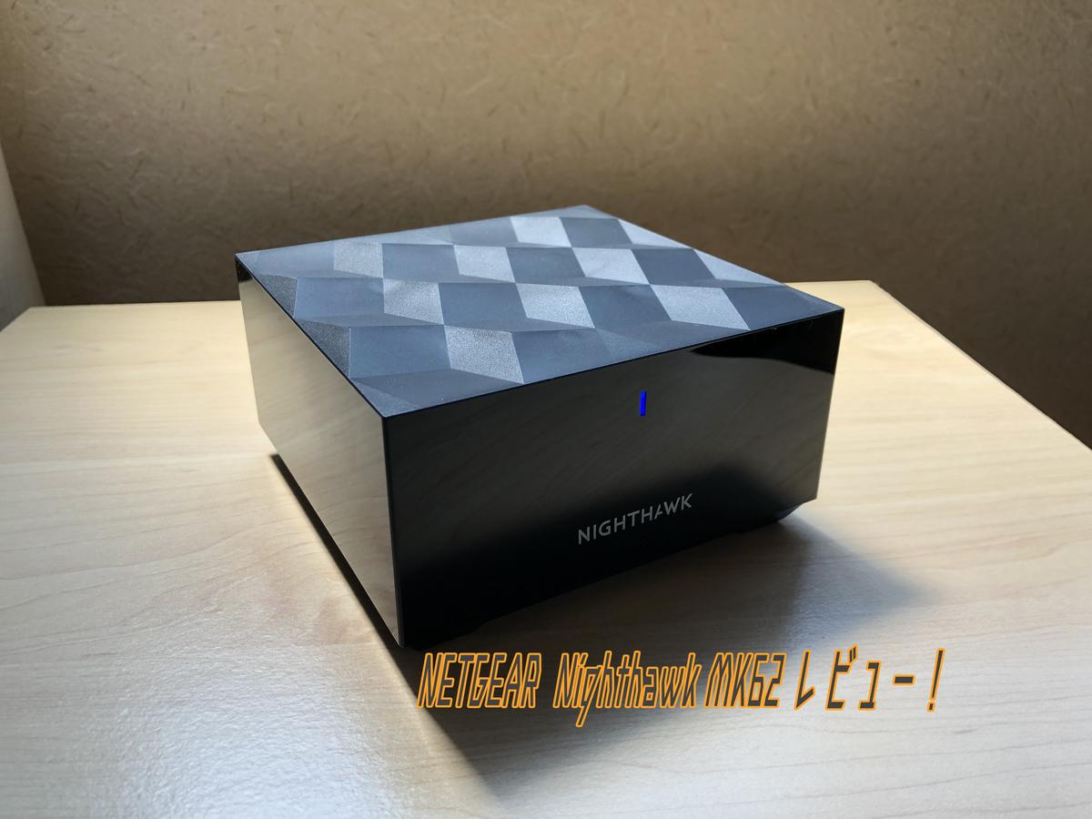 f:id:UrushiUshiru:20200719182009j:plain