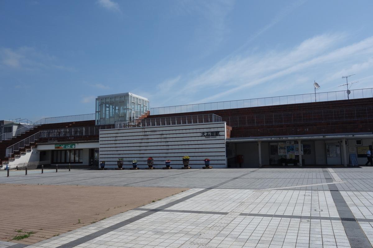 f:id:UrushiUshiru:20200723001301j:plain