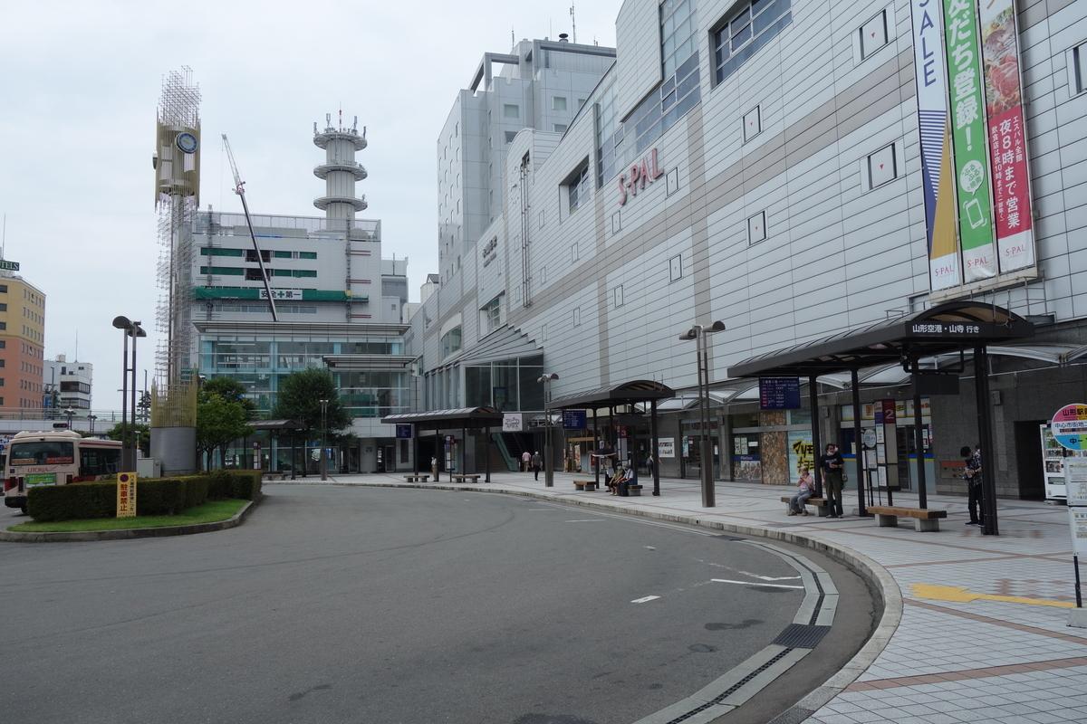 f:id:UrushiUshiru:20200723010153j:plain