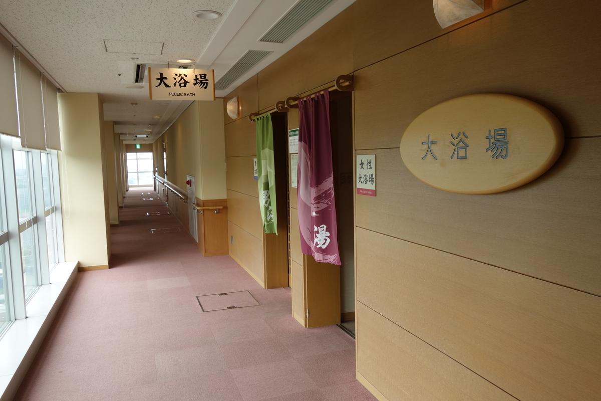 f:id:UrushiUshiru:20200723011627j:plain