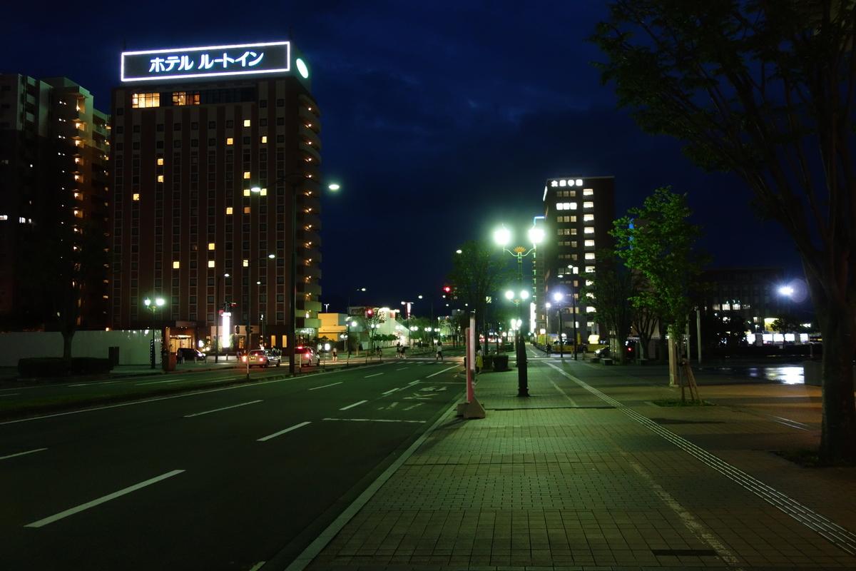 f:id:UrushiUshiru:20200725002750j:plain