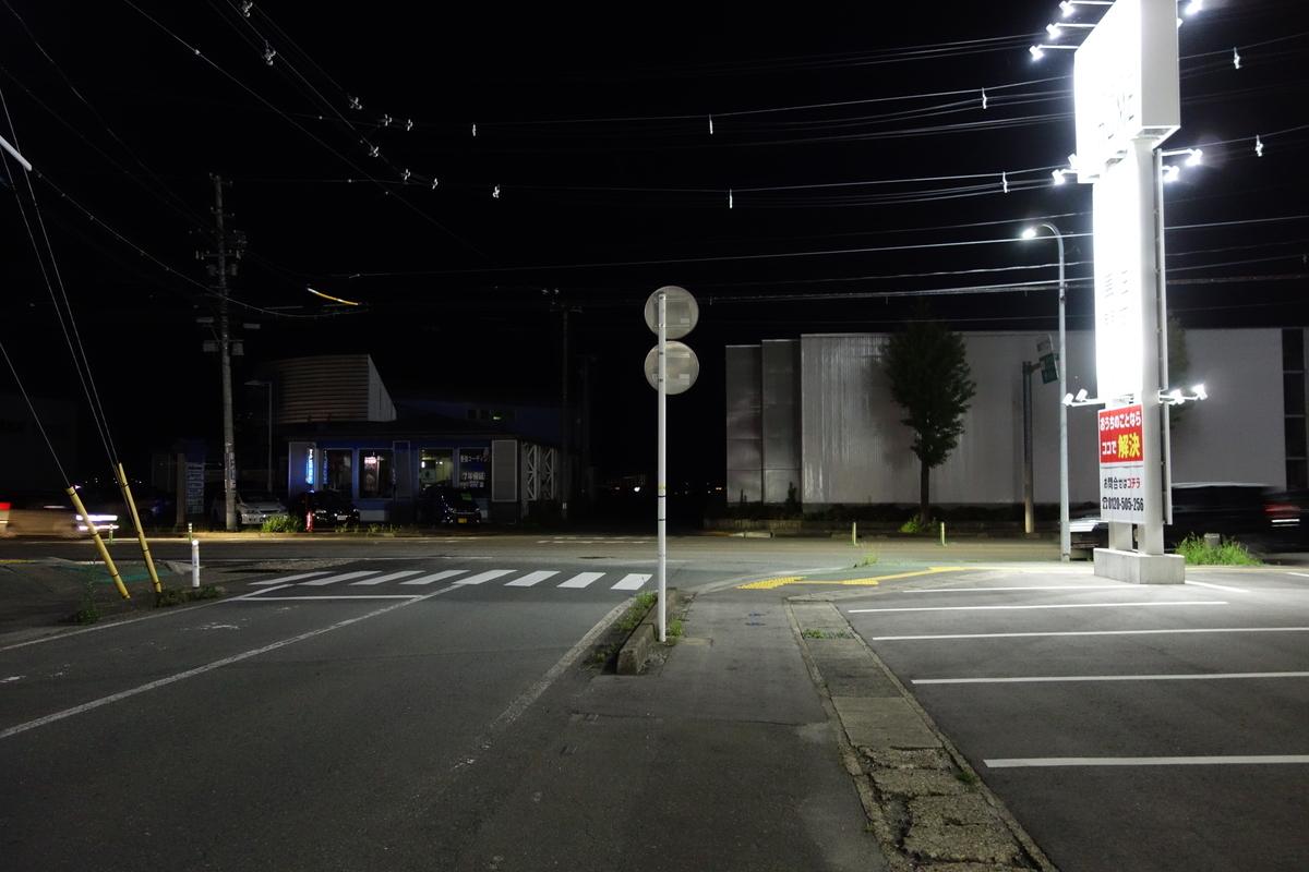 f:id:UrushiUshiru:20200725002813j:plain