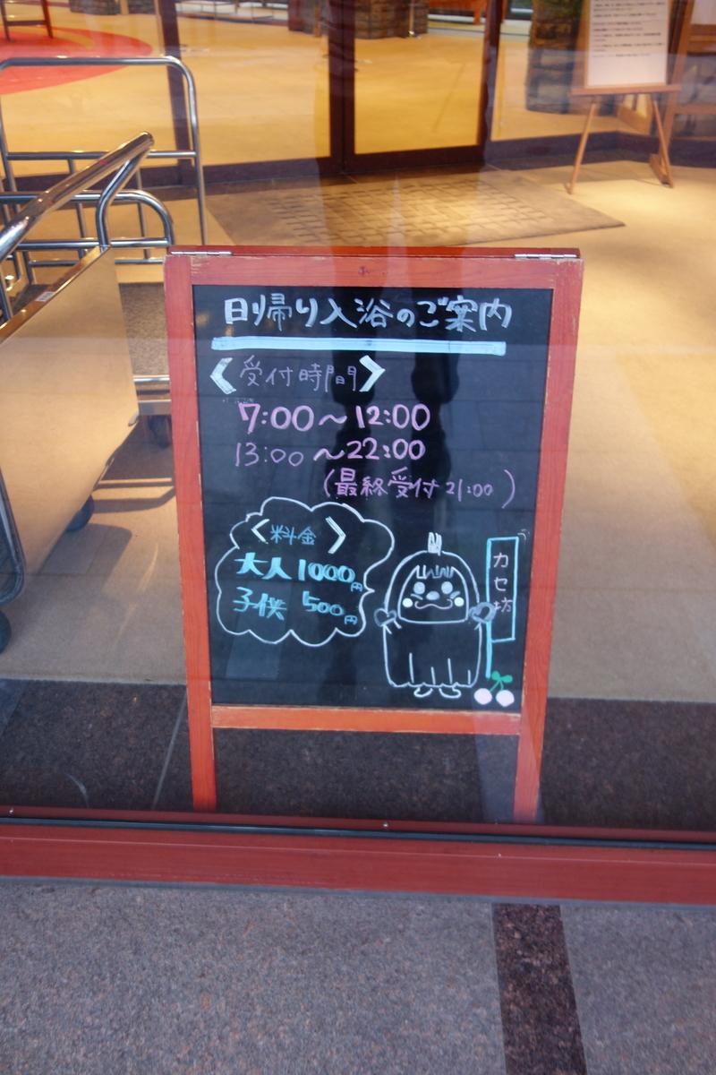 f:id:UrushiUshiru:20200725004940j:plain