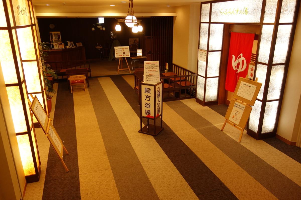 f:id:UrushiUshiru:20200725005204j:plain