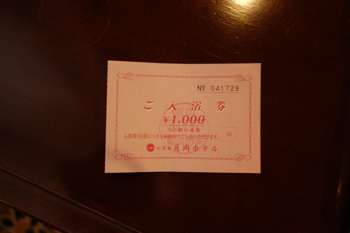 f:id:UrushiUshiru:20200725005436j:plain