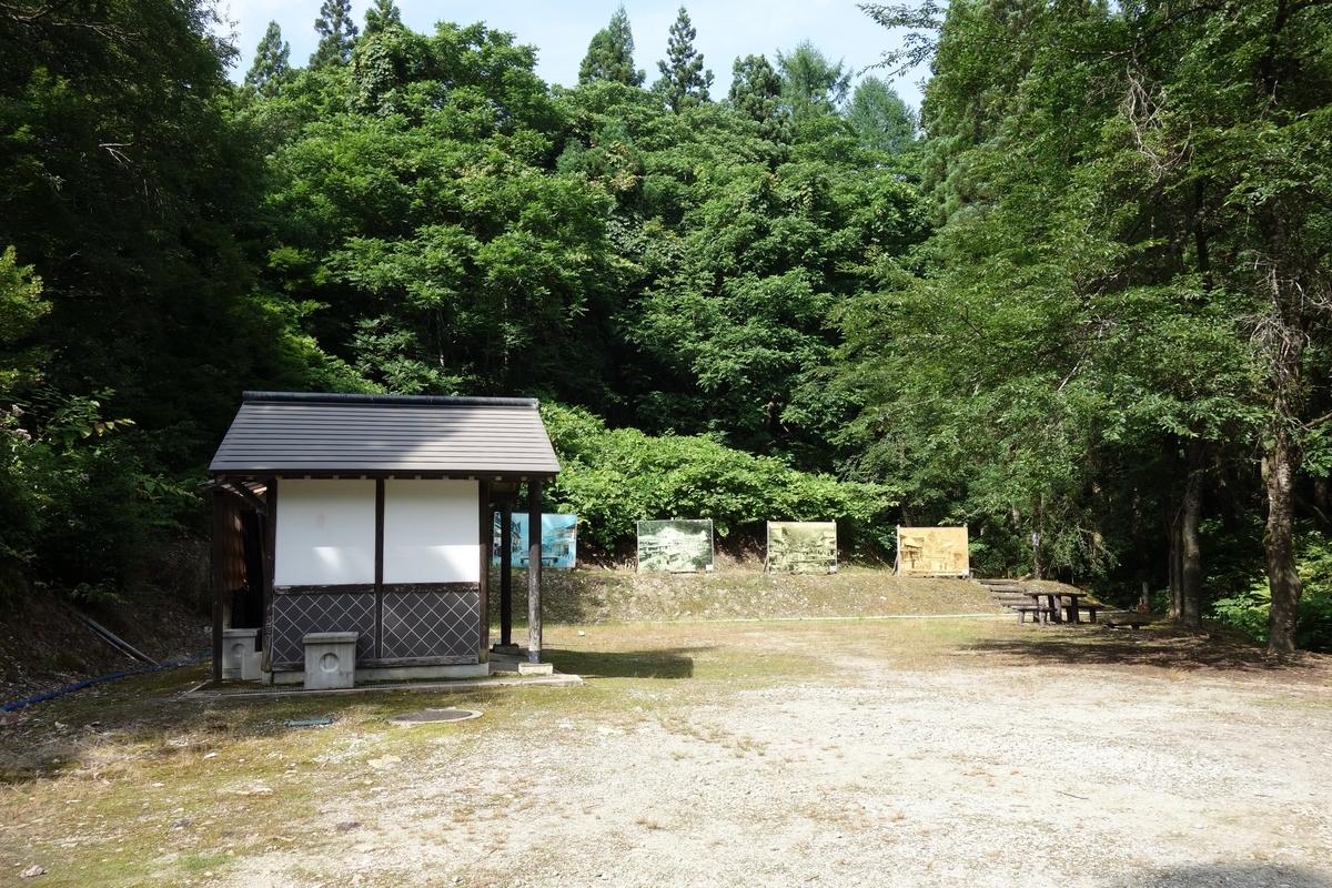 f:id:UrushiUshiru:20200728010059j:plain