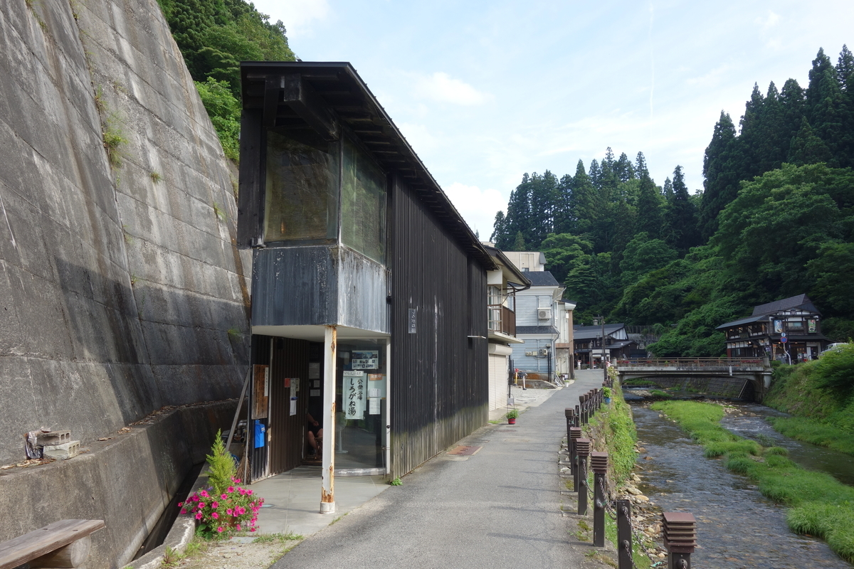 f:id:UrushiUshiru:20200728010743j:plain