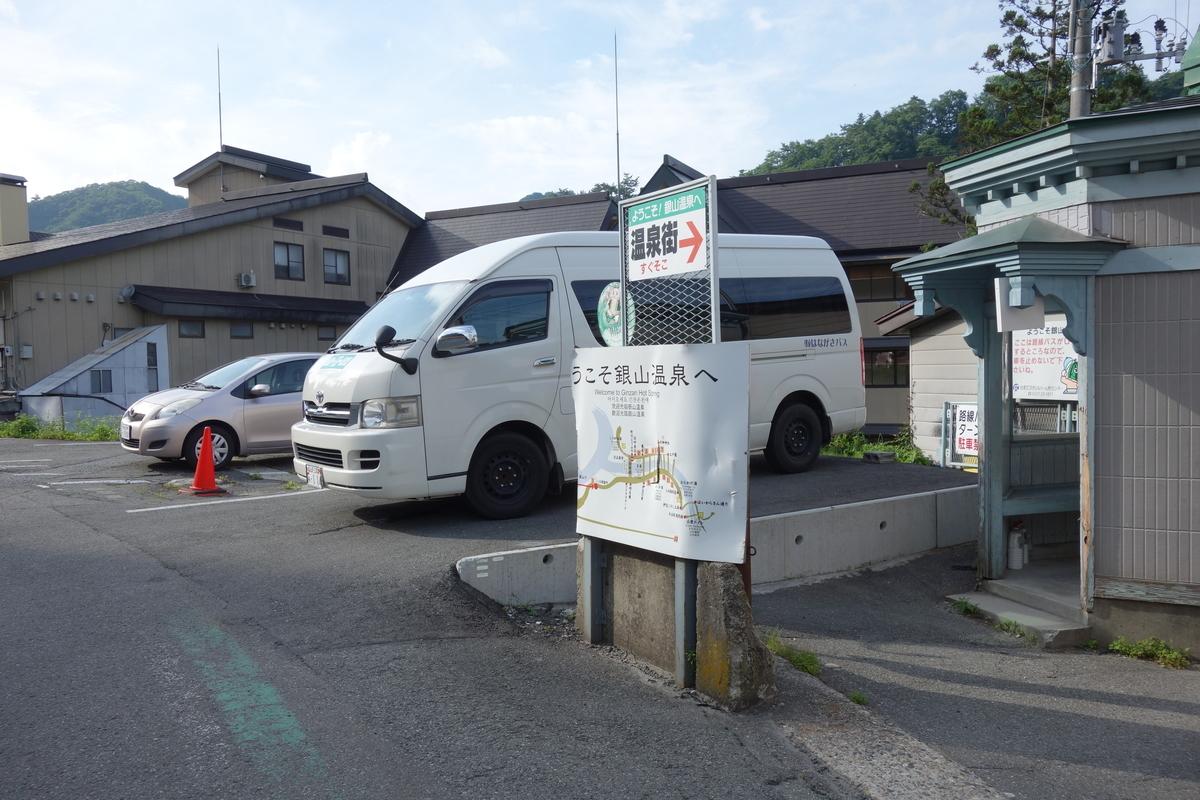 f:id:UrushiUshiru:20200728010935j:plain