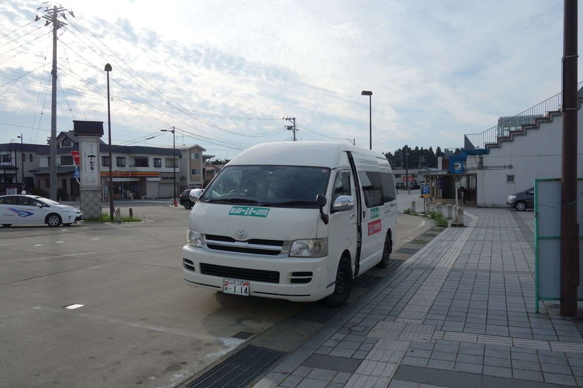 f:id:UrushiUshiru:20200728011030j:plain