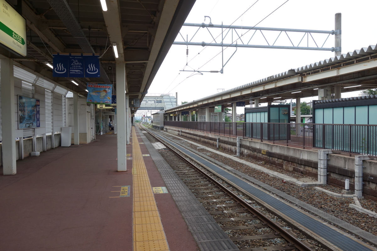 f:id:UrushiUshiru:20200728011621j:plain