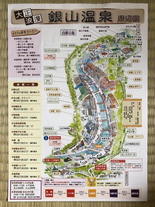 f:id:UrushiUshiru:20200729155617j:plain