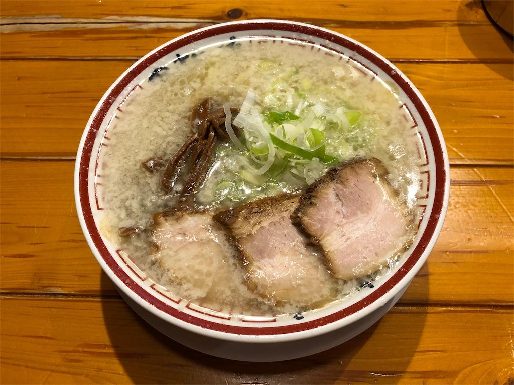 f:id:UrushiUshiru:20200730202033j:image