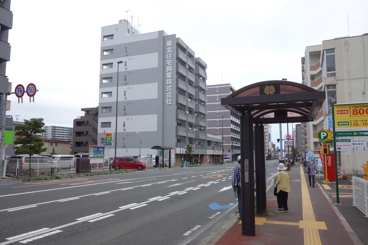 f:id:UrushiUshiru:20200730235831j:plain