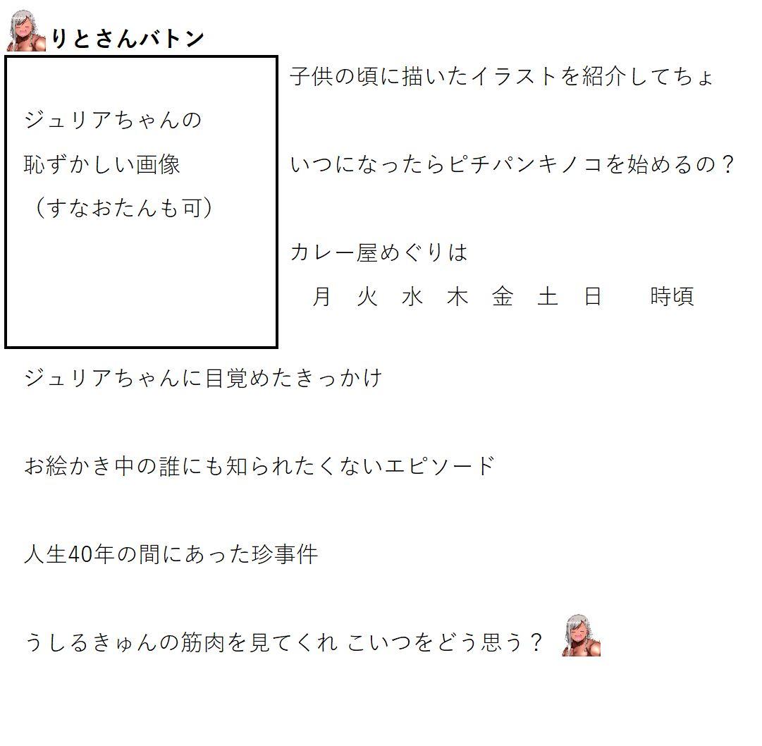 f:id:UrushiUshiru:20200804004719j:plain