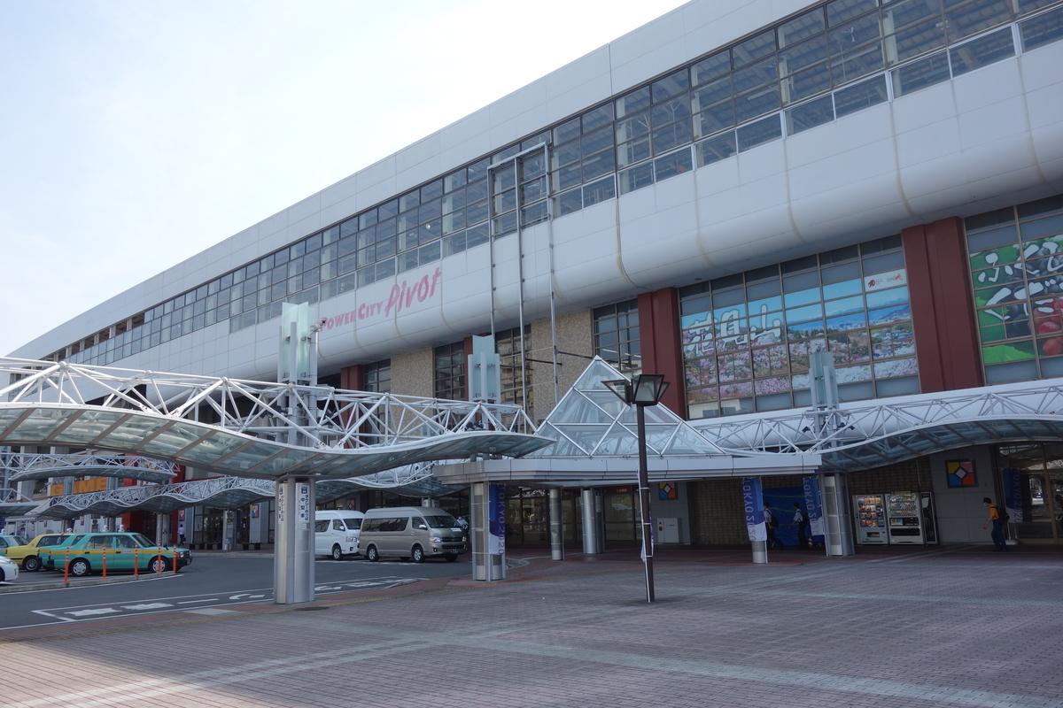 f:id:UrushiUshiru:20200807134118j:plain