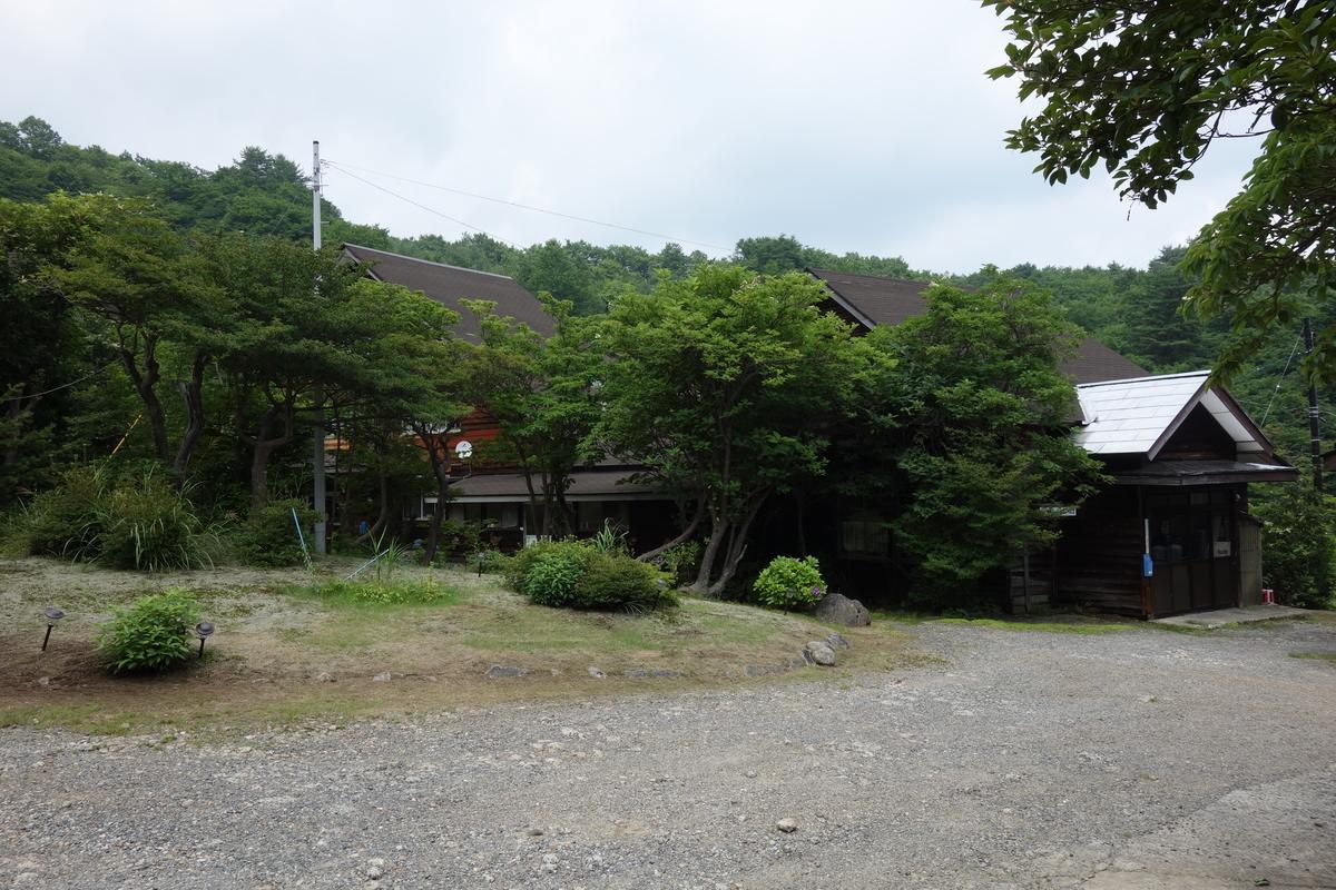 f:id:UrushiUshiru:20200809152909j:plain