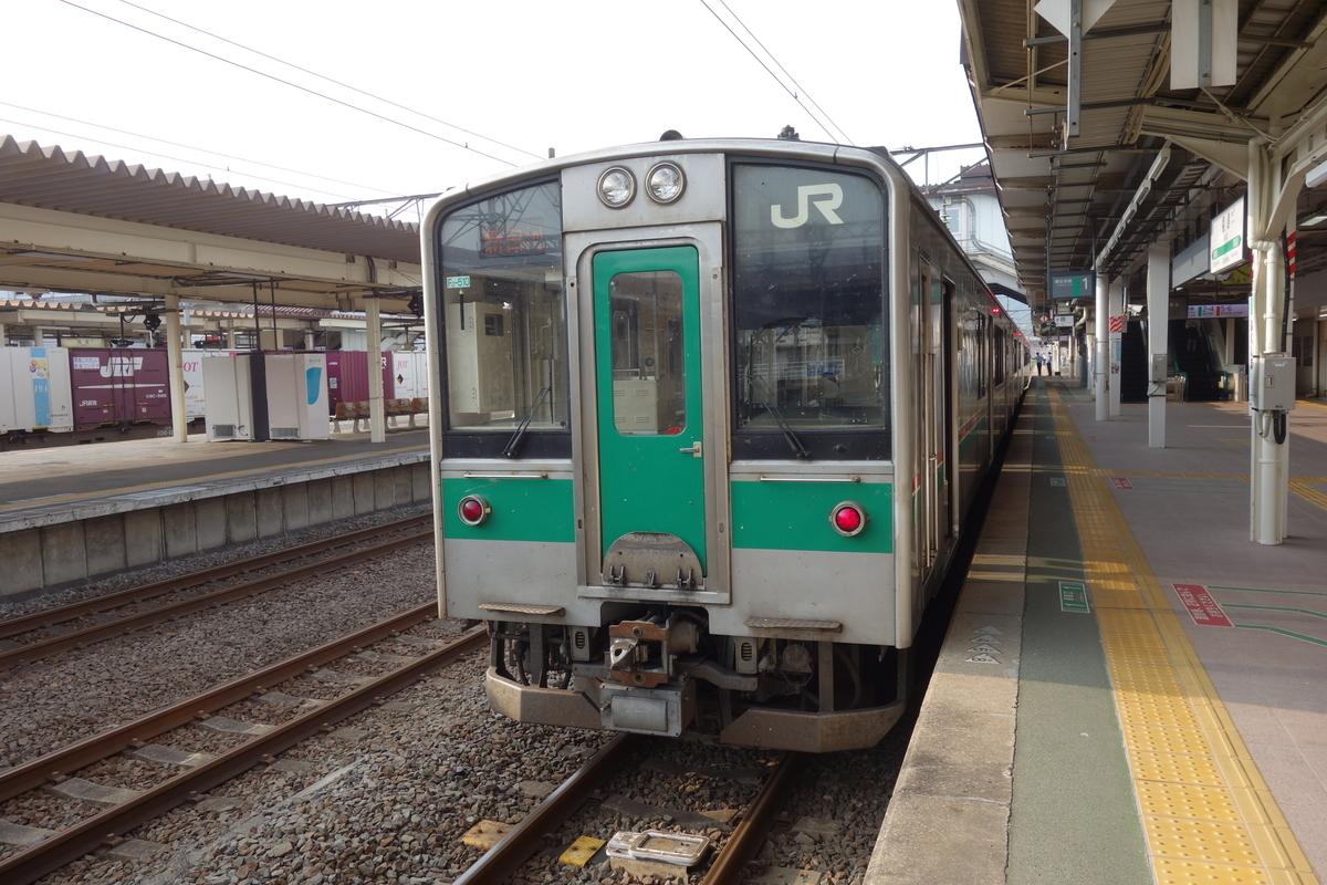 f:id:UrushiUshiru:20200809154831j:plain