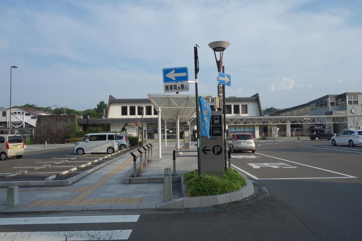 f:id:UrushiUshiru:20200809155011j:plain