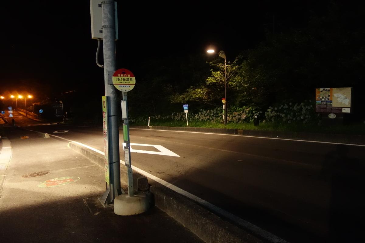 f:id:UrushiUshiru:20200809155244j:plain