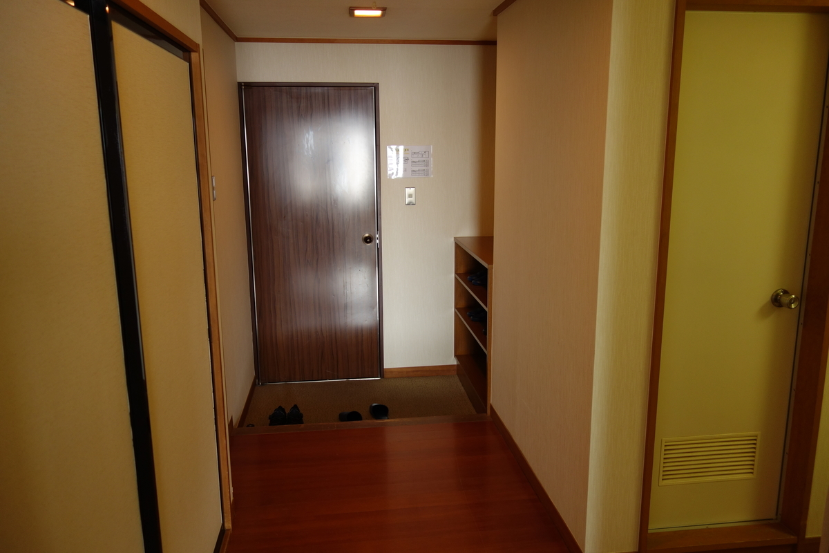 f:id:UrushiUshiru:20200809155626j:plain
