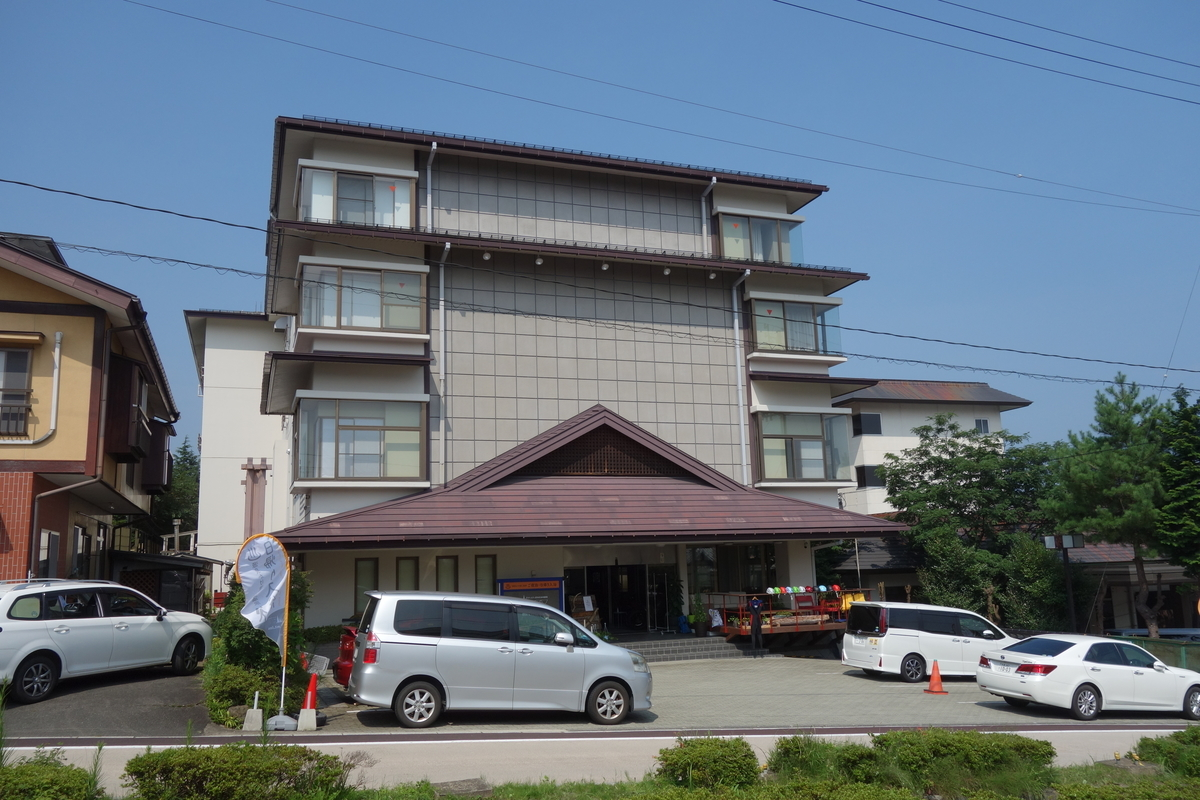 f:id:UrushiUshiru:20200809160437j:plain